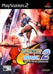 CAPCOM_VS_SNK_2