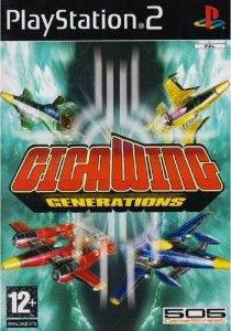 gigawings generations