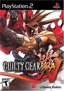 guilty gear isuka