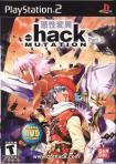 .hack_part2