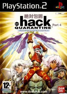 .hack_part4