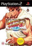 HyperStreetFighter2
