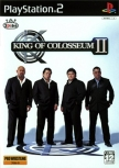 King_of_Colosseum_II