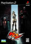 KOF_Maximum_Impact_1