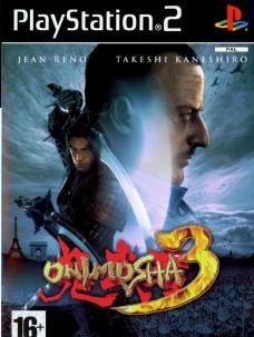 onimusha3