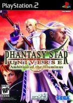 phantasy-star-universe-ambition-of-the-illuminus
