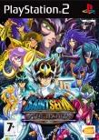 Saint Seiya The Hades
