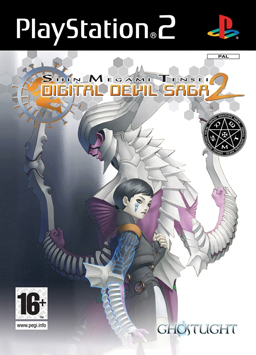 Shin Megami Tensei Digital_Devil_Saga_2