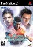virtua fighter 4 evo